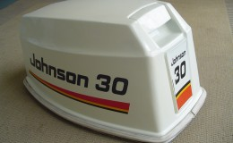 boat outboard cowling